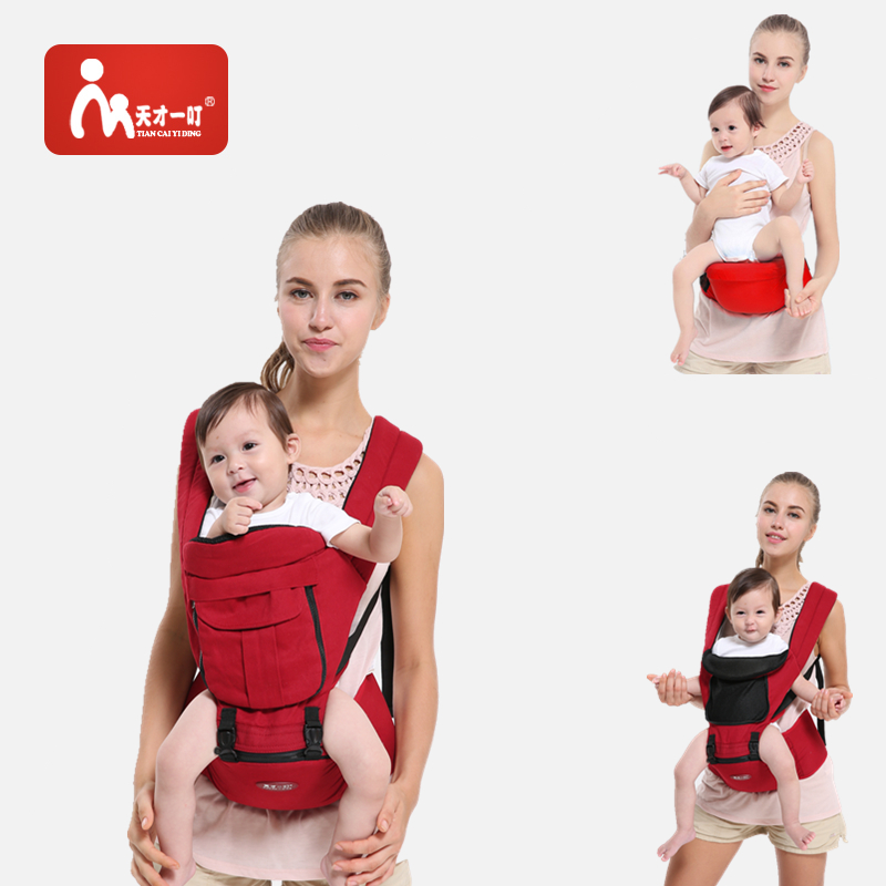 2017 hot selling  Comfortable soft ergonomic baby carrier hip seat heaps kangaroo baby sling Newborn Backpack babyhelp comfortable breatheable cotton baby soft carrier
