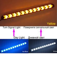 2PCS Car DRL Turn Signal Waterproof Lights Styling White/Amber LED Knight Rider Strip Light Arrow Flasher Flowing DRL Car Stytle