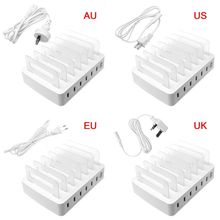 Smart USB Charger Quick Charging Station Dock 6 Port 2.4A Mobile Phone Tablets Multiple Devices Organizer Desktop Stand Power