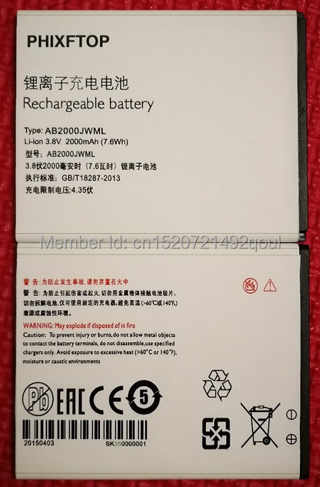 tracking number, PHIXFTOP original AB2000JWMT battery For Xenium S337 CTS337 cellphone for PHILIPS AB2000JWML Mobile phone 4.35V