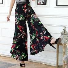 2019 yeni kadın yazlık pantolonlar pantalon femme baskı vintage pantolon kadın orta geniş bacak pantolon