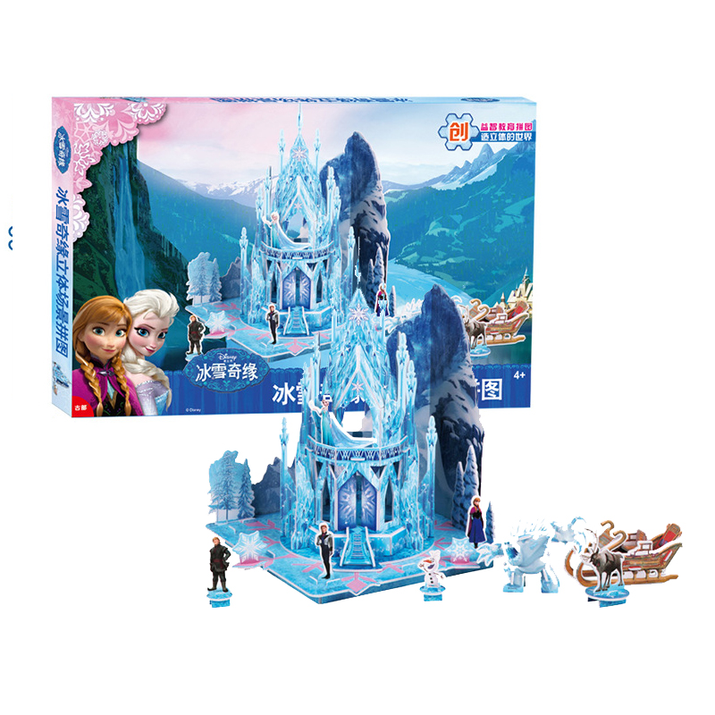Disney Princess Frozen Sofia Big 3D Puzzle Jigsaw Children Model Paper House Drawing Castle Educational Toys For Children Gift