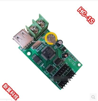 HC-1S USB Port Full Color LED Control Card U Disk Asynchronous Led Controller With 2*hub75b Port For P3,p4,p5,p6,p8,p10 Display