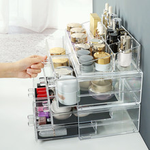 Cosmetic Finishing Box Storage Box Transparent Household Lipstick Skin Care Product Rack Table Top Dressing Table(China)