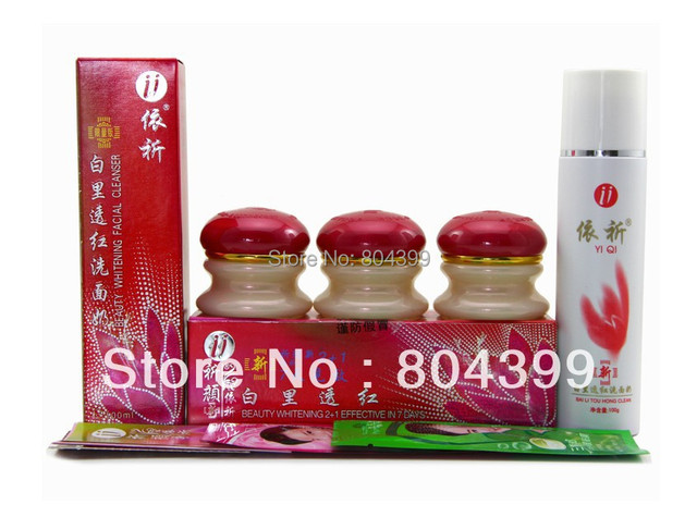 red cap yiqi Beauty Whitening cream for face 2+1 Effective In 7 Days skin care face cream anti freckle 100% original (not fake)