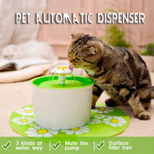 KIMHOME PET Automatic Water Dispenser For Small Medium Large Dogs Cats Pet Fountain Automatic Circulation Of Filtered Water 1.6L