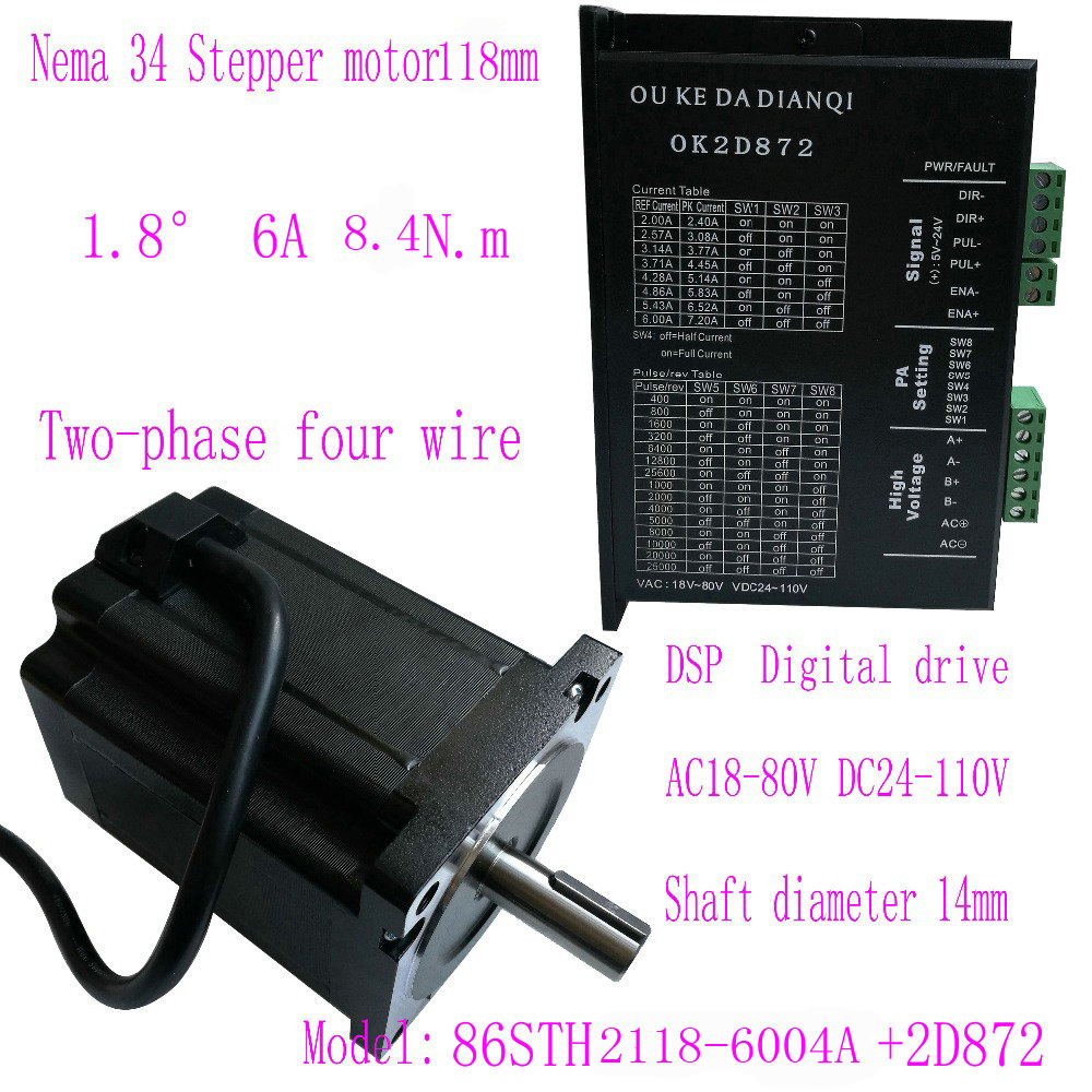 86 Stepper Motor 2 PHASE 4-lead Nema34 motor 86STH2118-6004A with Stepper Driver 2D872 3pcs lot 2m2260 nema34 42 51 2 phase ac stepper motor driver 220v stepper driver
