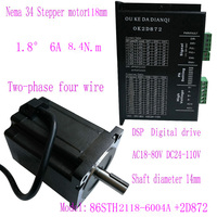 86 Stepper Motor 2 PHASE 4 lead Nema34 motor 86STH2118 6004A with Stepper Driver 2D872