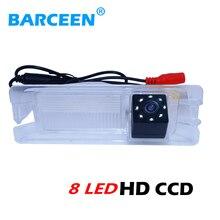 G; as объектив 170 градусов Автомобильный задняя камера заднего вида CCD ночного видения 8 LED Провода подходят для NISSAN МАРТА Renault Logan /Sandero