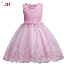 LZH 2018 Summer Baby Toddler Girls Princess Dress Kids Girls Wedding Lace Dress Infant Party Dresses For Girls Children Clothing