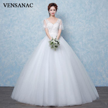 VENSANAC 2018 Short Illusion Sleeve V Neck Crystal Ball Gown Wedding Dresses Lace Appliques Backless Bridal Gowns