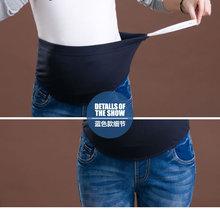 Elastic Waist Maternity Jeans