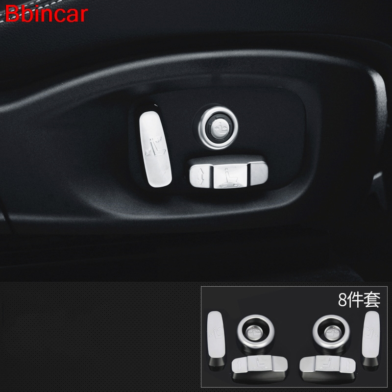 Bbincar Car Styling ABS Chrome Seat Adjustment Button Cover Outer Car Seat Frame Trim For Jaguar F-Pace f pace X761 2016 2017