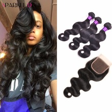 8A Brazilian Virgin Hair With Closure Body Wave Brazilian Body Wave Virgin Hair Human Hair Ms lula Hair With Closure And Bundle