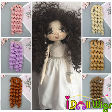 15*100cm DIY Doll Wigs Brown Black Coffee khaki Curly Hair Wefts Hairpiece for BJD/SD Dolls Making & Repair on sale