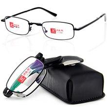 2019 Shuaidi Pu Case Belt Portable Foldable Noble Wear Anti-reflection Coated Reading Glasses+1.0 +1.5 +2.0 +2.5 +3.0 +3.5+4.0