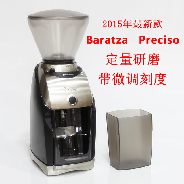 Us Baratza Preciso Package Sf Single Product Household Knife Cone Grinders Espresso Grinder