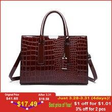 Ansloth роскошные женские сумки модный топ-ручка сумки из имитации крокодиловой кожи лакированная кожа сумки классические женские сумки на плечо HPS361