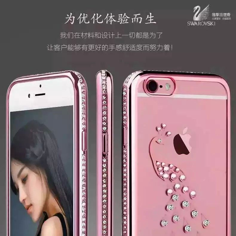 hot sale online a4611 cd3c2 US $9.8 |Luxurious Crystal Clear diamond Swarovski Case for iPhone 6 6S  Plus 5.5 inch Soft TPU Case on Aliexpress.com | Alibaba Group