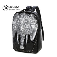 2017 Personality Elephant 3D PU Leather Backpack Schoolbags For Girls Boys Teenagers Casual Travel Laptop Bags