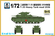 S-model PS720100 1/72 T-35 Heavy Tank Mod 1936 Plastic model kit(China (Mainland))