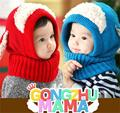 Winter Baby Kids Girls Boys Winter Warm Woolen Coif Hood Scarf Scarves Caps Hats