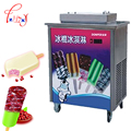 commercial Hard ice cream machine stainless steel ZX40A popsicle ice cream lolly machine hard stick ice cream maker