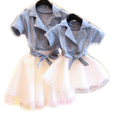 Summer Short Sleeved Mom And Daughter Matching Dress