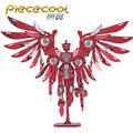 ICONX 2017 Piececool 3D Metal Puzzle Toys, Thundering Wings Gundam Robot P069-RS DIY Puzzel 3D Laser Cut Jigsaw Toy / Brinquedos
