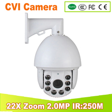 цена на 1080P 2.0MP HDCVI PTZ Camera High speed ball With Long Distance 250M Night Vision Camera With 22X Optical Zoom Ssupport CVR DVR