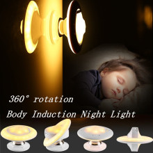 UFO LED USB Motion Sensor Night Light Infrared Human Body Induction Lamp 360 Degree Rotation Intelligent Night Light Wall Lamp motion detector light sensor lampada led light infrared human body induction lamp wall lamps