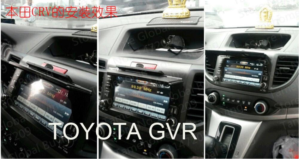 MGJP-804 - TOYOTA GVR NEW