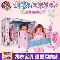 Lelia doll early learning toy baby comfort doll girl Simulation baby Doll to appease with bed birthday gift