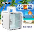 BESTEK Car Refrigerator Compact Refrigerators Freezers AC 100V 8L Cooler Warmer Travel Fridge 12V Refrigerator Car Home Using