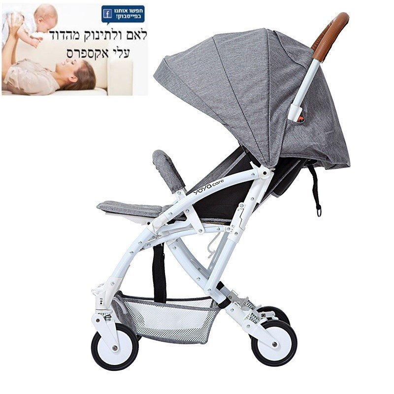 Yoyacare lightweight stroller folding stroller accessories 5.8KG 175 degree awning and a set of free giftsYoyacare lightweight stroller folding stroller accessories 5.8KG 175 degree awning and a set of free gifts