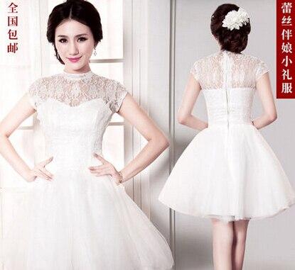 платье с газырями купить в москве