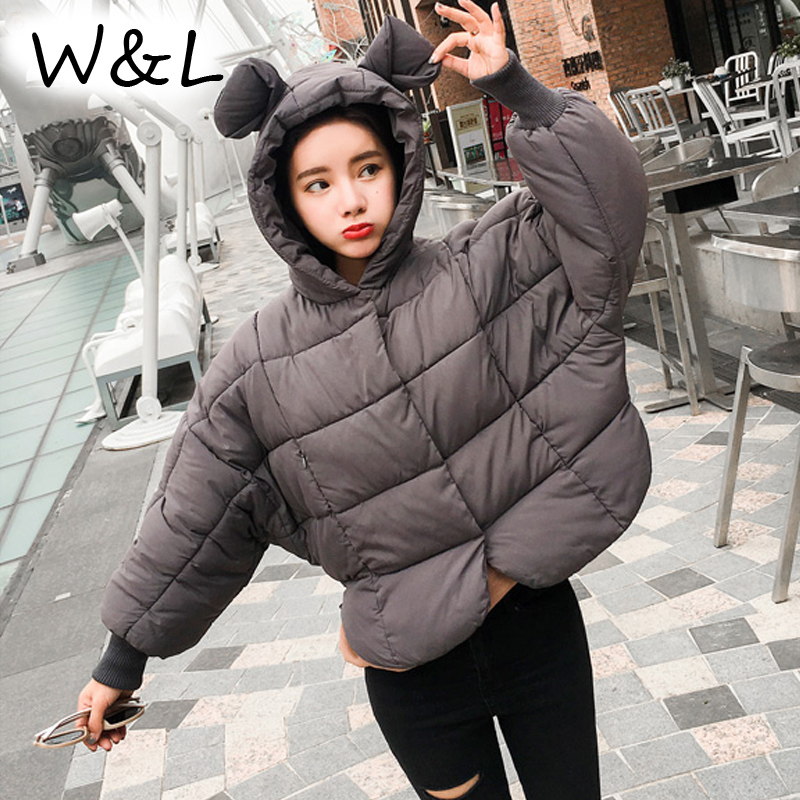 2017 Parkas Coats Women Winter Jackets thick Female Overcoat Warm Cotton liner Coats loose casual outerwear oversized clothing casual 2016 winter jacket for boys warm jackets coats outerwears thick hooded down cotton jackets for children boy winter parkas