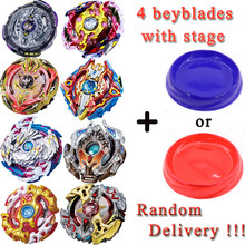 4pcs/set Beyblade Burst Stadium Arena Metal Fusion 4D Toys With Launchers Handle Stage Bey blade Spinning Top Gift Toys #E(China)