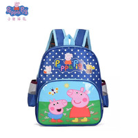 Peppa pig toys Peppa Pig George Backpack Children's school bag For Children's Gift