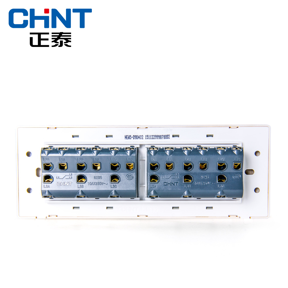 CHINT Electric Lights Switches 118 Type Home Switch NEW5D Four ...