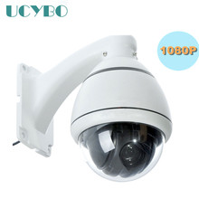 cctv security 1080P HD AHD Camera PTZ outdoor mini speed dome pan tilt 4x zoom video surveillance RS485 2mp ahd 2000TVL PTZ cam