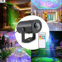 7Colors Mini Stage Light Dj Laser Disco Ball Rgbw Water Wave Ripple Effect IR Remote Static Color Strobe
