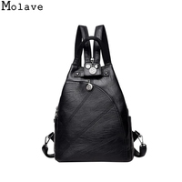 Fashion Leisure Women Backpacks Women S PU Leather Backpack Female School Shoulder Bags For Teenage Girls