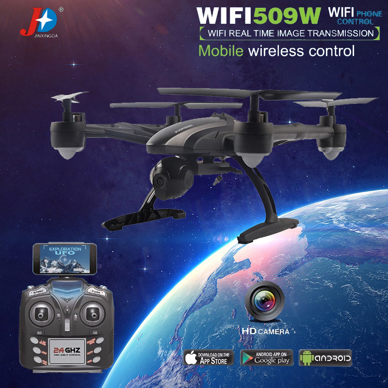 Smart WiFi FPV JXD 509W RC Quadcopter WIFI FPV High Hold Mode One Key Return RC Quadcopter RTF 2.4GHz Drone with HD WIFI Camera newest apple shape foldable wifi fpv rc drone rc130 2 4g apple quadcopter with 6axis gryo with 720p wifi hd camera rc drones