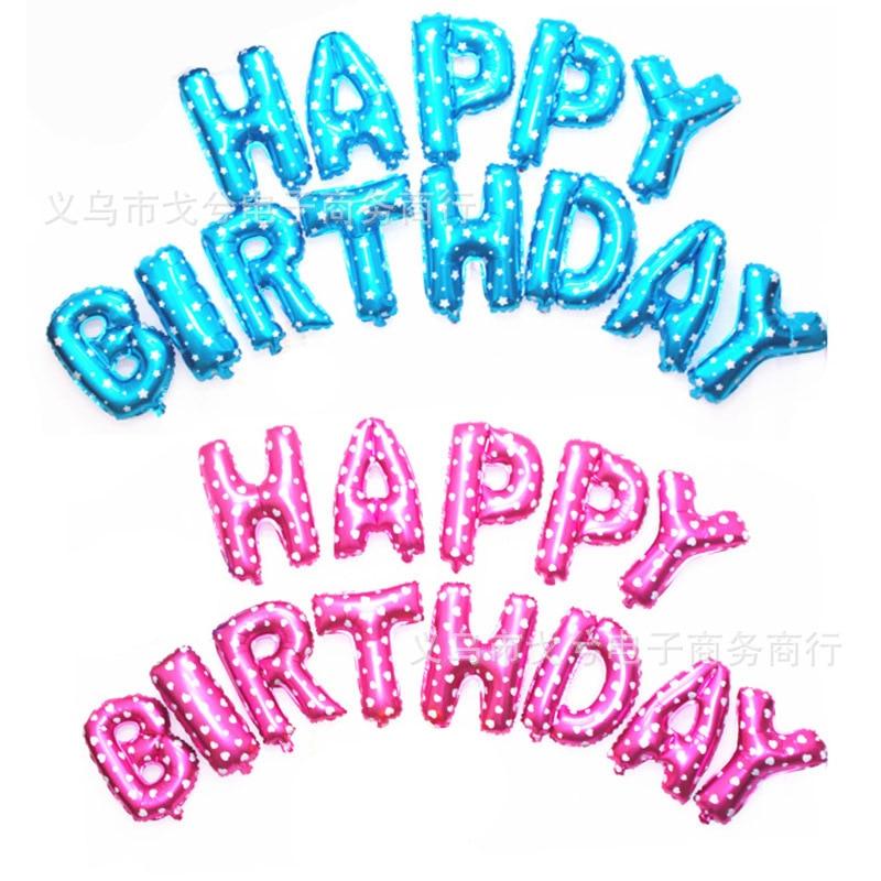 kids happy birthday letter aluminium foil balloons 16 inch wedding