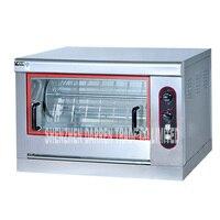 GB 366 rotatorio horno de gas de gran comercial asado caja para pollos pato asado de pollo asado ganso asado 9 12 Asadores     -