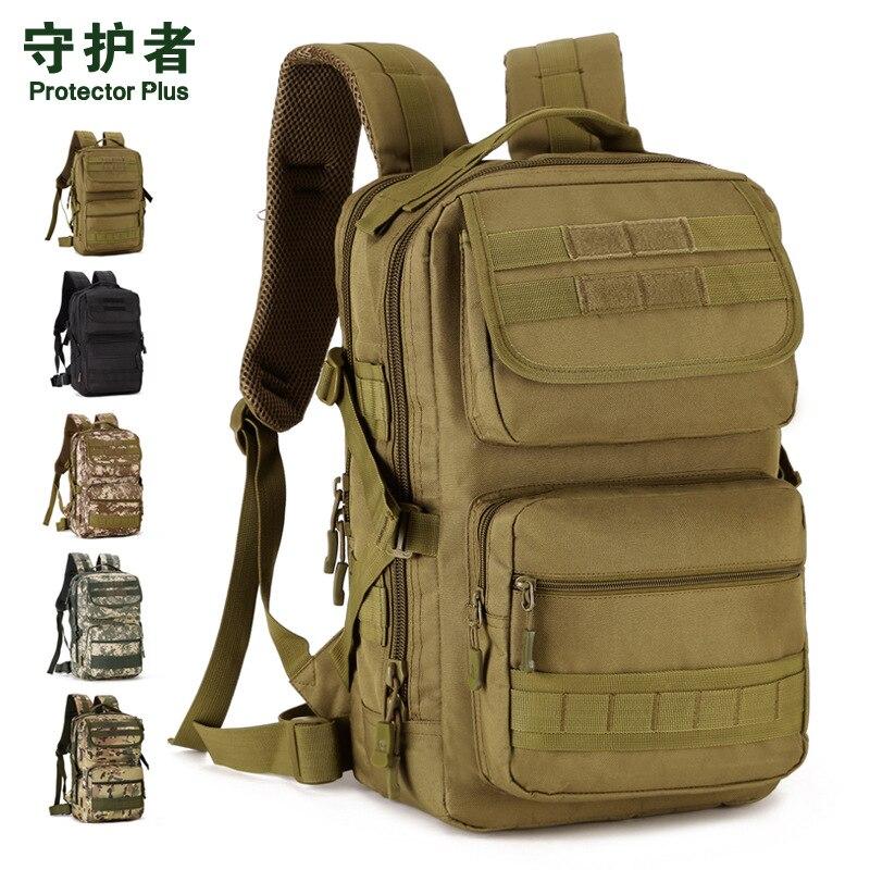 Protector Plus 25L acampamento caminhadas Ao Ar Livre tático pequena mochila de viagem quadrado computador saco mochila equitação execução