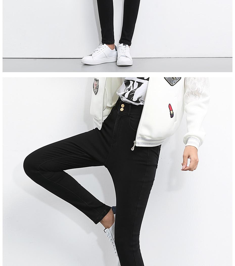 LEIJIJEANS 2020 Plus Size button fly women jeans High Waist black pants women high elastic Skinny pants Stretchy Women trousers 31