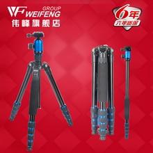 gopro Weifeng wf-6620e aluminum