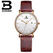 Switzerland Binger Leather quartz watch women fashion lovers luxury brand Wristwatches 3 Bar Waterproof Watches